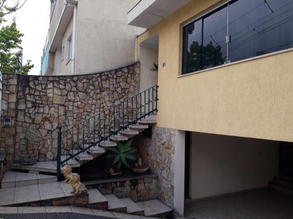 Santo André: Casa Assobradada 3 Dormitórios 250 m² em Santo André - Jardim Ipanema. 1