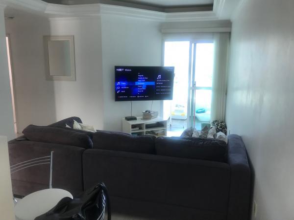 Santo André: Apartamento 1 Dormitório 52 m² em São Bernardo do Campo - Jardim do Mar. 1