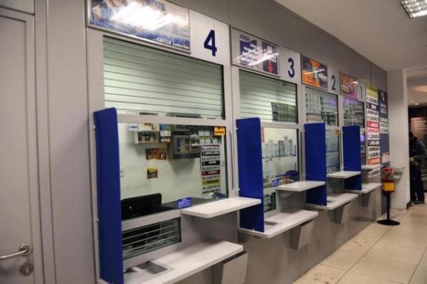 Santo André: Lotérica Confinada em Hipermercado de Grande Movimento, Zona Sul - São Paulo. 1