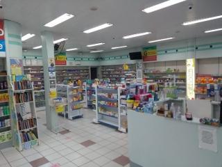 Santo André: Drogaria Completa no Centro de Diadema. 1