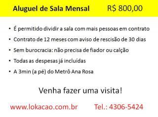 São Paulo: Sala para locação - psicólogos, psicanalistas, psiquiatras, etc 8