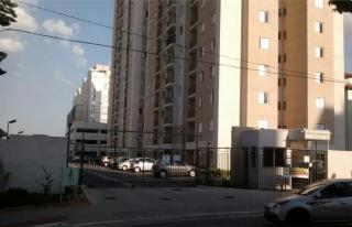 São José dos Campos: SERRA JAMBEIRO 1