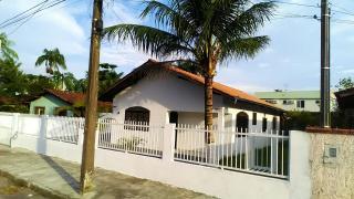 Joinville: Casa Averbada 1