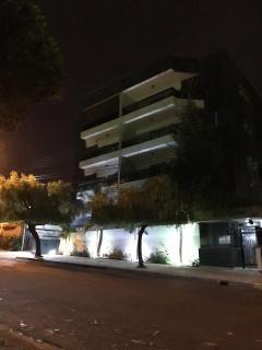Ribeirão Preto: Venda de Apartamento 1